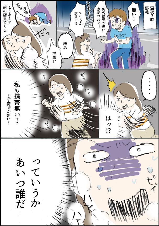 todaytotsuka1